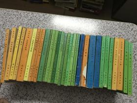 汉译世界学术名著丛书 共三十二本 不重复