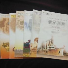 人教版 初中中国历史教科书教材 全套6本合售
