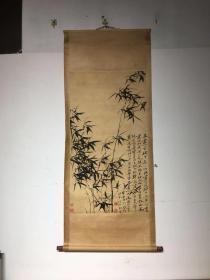 下乡收到竹子老画一幅完整漂亮尺寸168/68