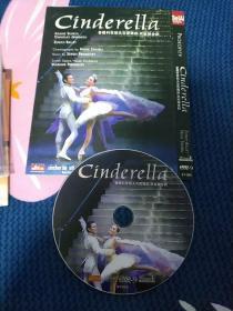 普罗科菲耶夫 芭蕾舞 DVD- 9  灰姑娘全剧 苏黎世芭蕾舞团