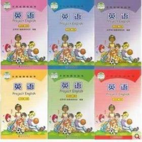 仁爱版科普版初中英语课本教材全套6本 教科书