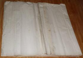 《大张老纸78张》(大约文革时期或文革以前的,有些黄斑点,纸已发黄,1开整张纸,不是宣纸).