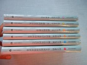 江晓原科学读本(全6本)(未拆封) [B----13]