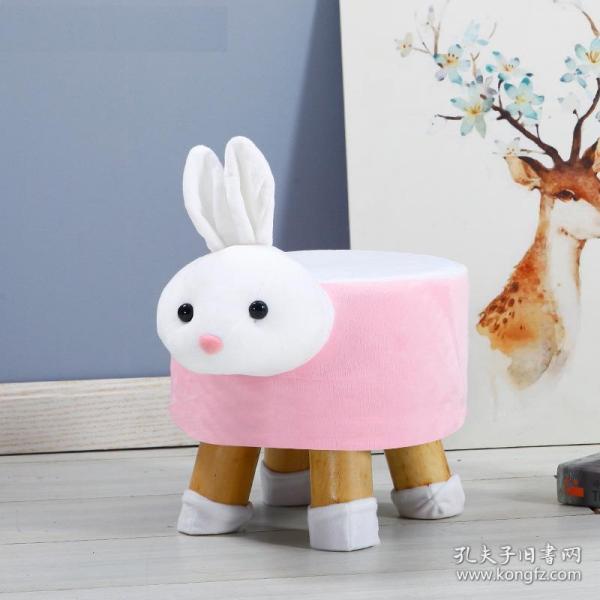 换鞋凳小兔子