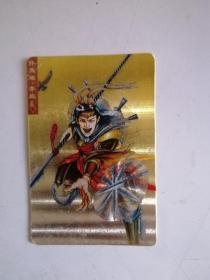 统一小浣熊:水浒英雄传(11)  扑天雕.李应(闪卡)