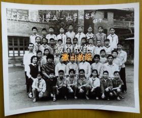 老照片:四川成都——成都市正通顺街小学,1982年