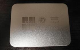 全新正品北京大学纪念钥匙链