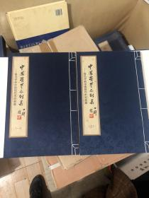 中国萌芽木刻集:鲁迅评析中国现代木刻典藏 品好益收藏 实拍图