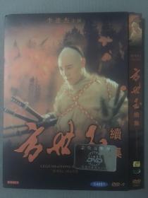 香港电影 dvd 方世玉续集 韩三版
