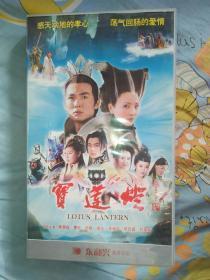 电视连续剧电视剧 VCD宝莲灯 40全集 曹俊焦恩俊舒畅主演 只有一个盒子