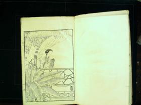 Q1040,白纸精印本:红楼梦图咏,线装一册卷3-4,一图一文,大量精美版画,有印章2枚