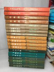 金庸作品集(全36册)