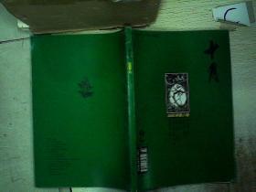 十月大型文学期刊2005 2