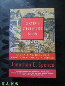 Gods Chinese Son(英文原版海外汉学家史景迁经典名著《太平天国》,16开本!正版现货,非馆无划,品近全新)【包快递】
