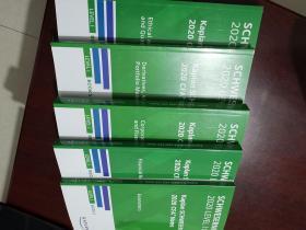 2020年 最新版 特许金融分析师(CFA) Kaplan Notes 一级/二级/三级 彩色版