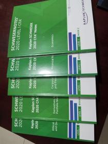2020年 最新版 特许金融分析师(CFA) Kaplan Notes 一级/二级/三级 黑白版
