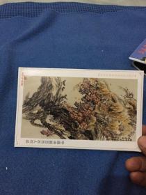 中国书画百杰石人作品 明信片(全12张)