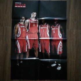 篮球俱乐部姚明麦迪火箭队海报