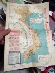 1965年版越南人民抗美救国形势图解(有歼敌人数、击落美军飞机、军车架数、缴获枪炮等)
