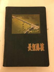 老日记本(长虹卧波:藏家为老厨师、有各种腌制酱菜秘方、辣的、甜的、)