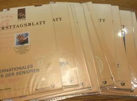 德国邮票 1999年 出世纸23枚 带保护膜(编号1-19、30、34-35)