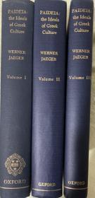 古希腊文化的理想 英译本   全3卷   第二版注释版   布面精装 书脊烫金   古典学著作   牛津大学出版社  带一个护封 三个护封的内容相同。