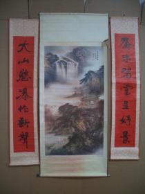 中堂 江天楼阁图