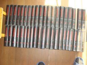 马克思恩格斯全集 全39卷