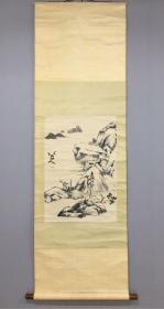 八大山人 幽居图 纸本绫裱立轴,画心高66宽45厘米