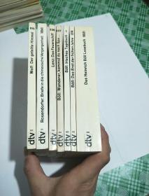 外文文学:Heinrich BÖll、Siegfried Lenz、Herbet Rosendorfer、Christa Wolf、(7本合售,详情看图,品看图)