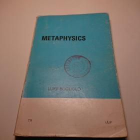 Metaphysics 形而上学