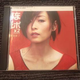 音乐CD陈琳爱就爱了