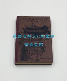 费佩德《杭州-浙江游记》(Hangchow-Chekiang Itineraries),之江大学校长,杭州史料文献,1935年第四版精装