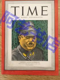 """【现货】时代周刊杂志 Time Magazine, 1942年,二战特别报道,封面 """" (日本第14方面军司令)山下奉文"""",曾俘虏13万英、印、澳联军,山下奉文多次对平民进行屠杀,战后1946年在马尼拉被处以绞刑 。珍贵史料!"""