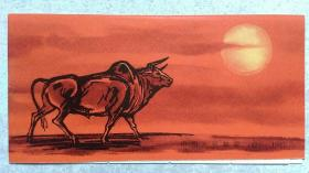 1985年邮电部出版发行《乙丑年--牛》T字邮票小本票