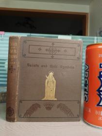 1882年   SAINTS AND THEIR SYMBOLS   三书口刷红
