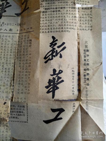1967骞存��姹����板��宸ャ���╁�藉��ワ�涓ゆ������