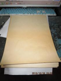 旧纸19    老纸旧纸100张,做假必备,存于a纸箱190-2