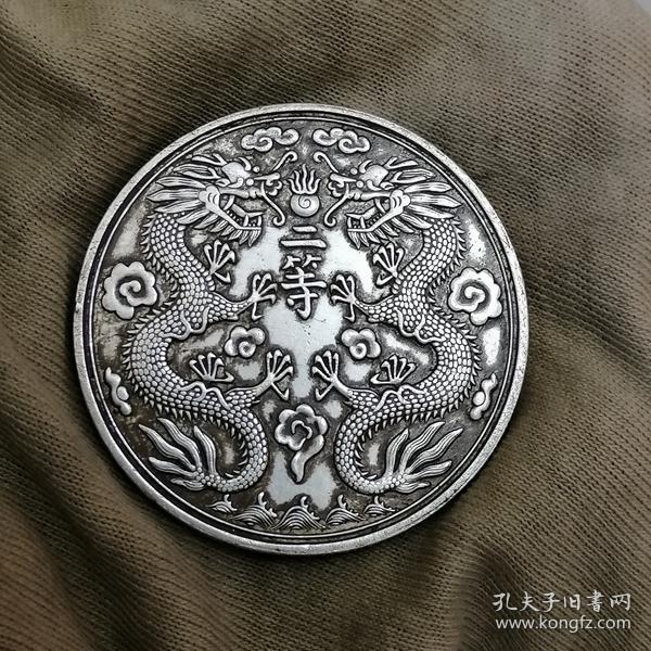 农工商部制 双龙 银元 重26.8克左右