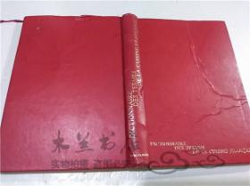 原版日本日文书 仏英和料理用语辞典(3订版) 山本直文 株式会社白水社 1988年6月 32开硬精装