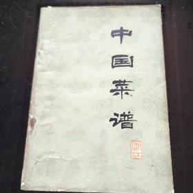 中国菜谱,浙江莱谱