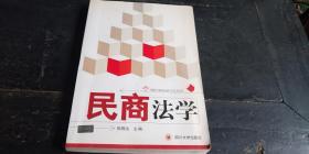 二级acess 2010 与公共基础知识基础【第二版】