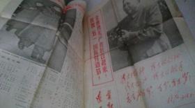 杈藉���ユ�� 1967骞�5��1��