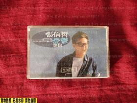 张信哲 忧郁  正版原版磁带卡带录音带