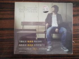 陈奕迅全新粤语专辑:认了吧CD