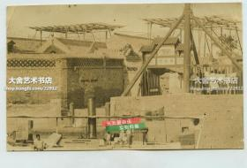 清代1900年庚子事变八国联军侵华期间在天津西辕门码头拍摄的老照片