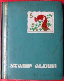超级大集邮册(内芯10张18页带防潮纸,可装1000多枚邮票,260mm×205mm,空册无票,要票可议价)