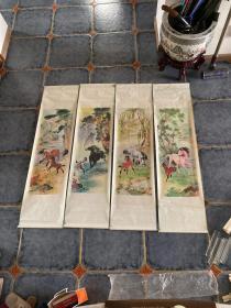 骏马丰年 年画四条屏 杨万国作 1990年天津杨柳青画社出版