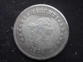 外国硬币美国鹰洋1804银元币外国银元仿古银圆收藏美国银元古玩币