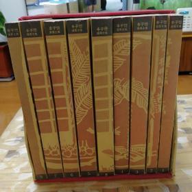 丰子恺漫画全集1-9(九册合售)有外盒 品好